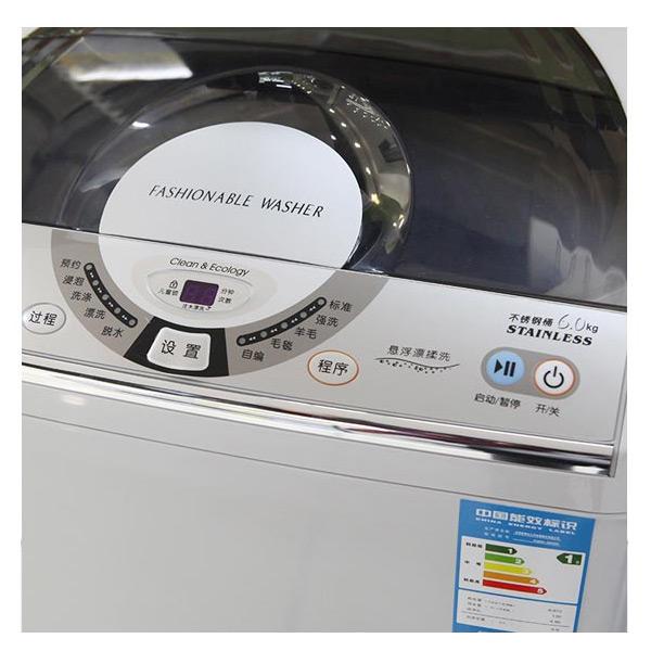 三洋xqb60-m808n波轮洗衣机