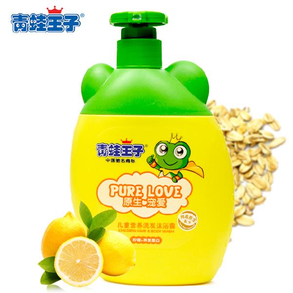 青蛙王子 柠檬 燕麦蛋白儿童营养洗发沐浴露 二合一 500ml 滋润营养无